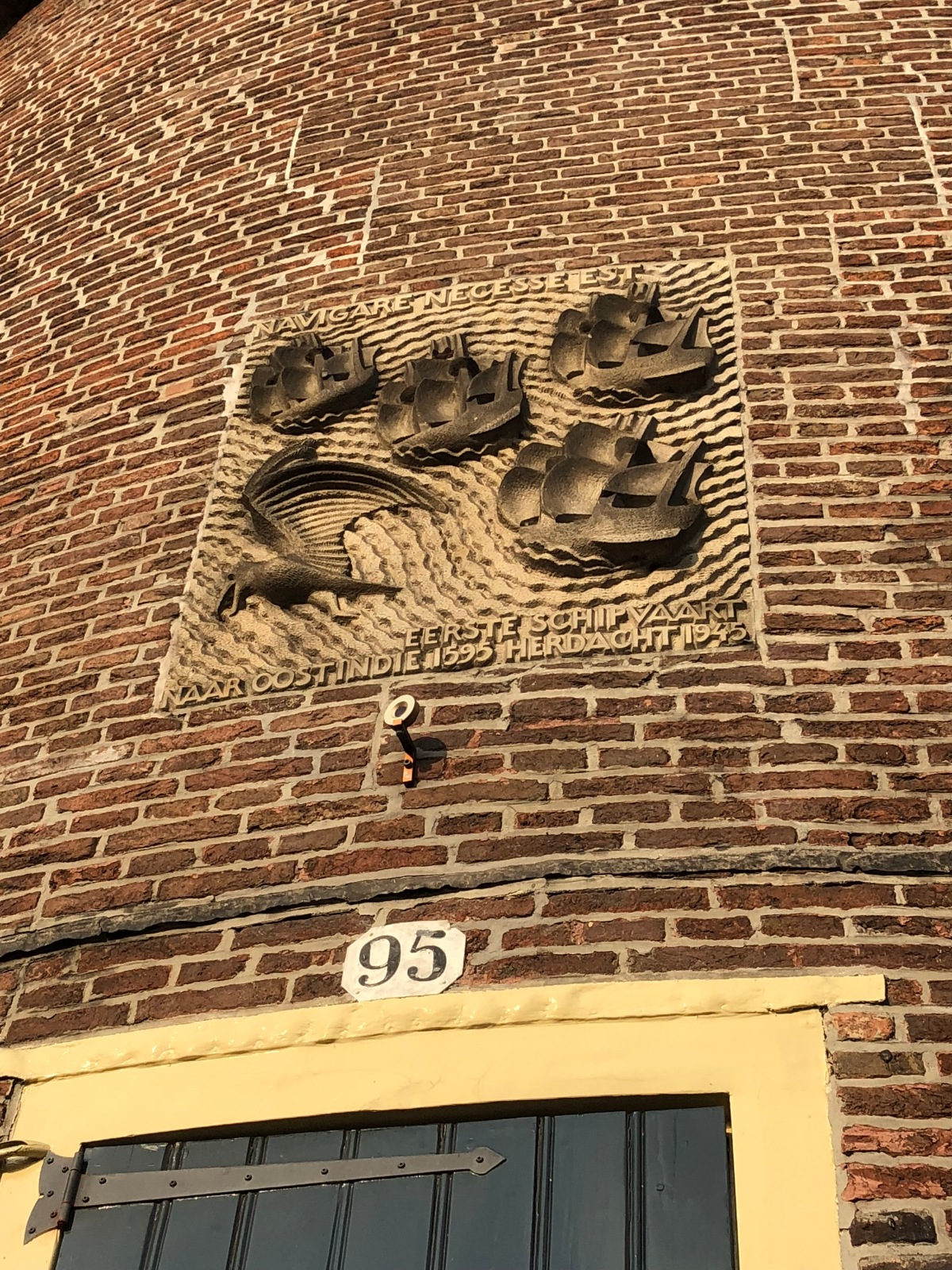 VOC building in Amsterdam