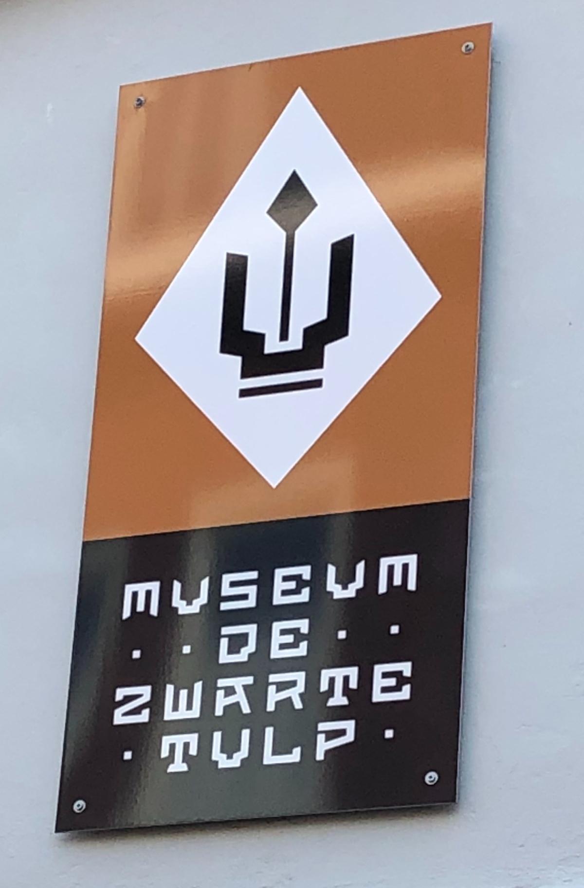Museum De Zwarte Tulp - Lisse, NL