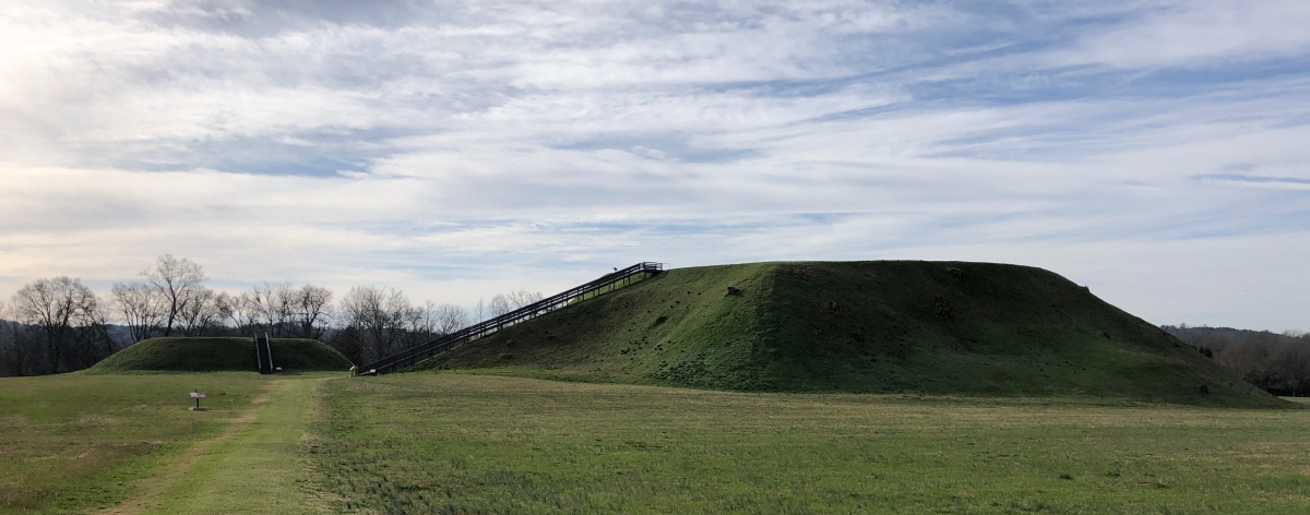 Mound A and B at Etowah Mounds
